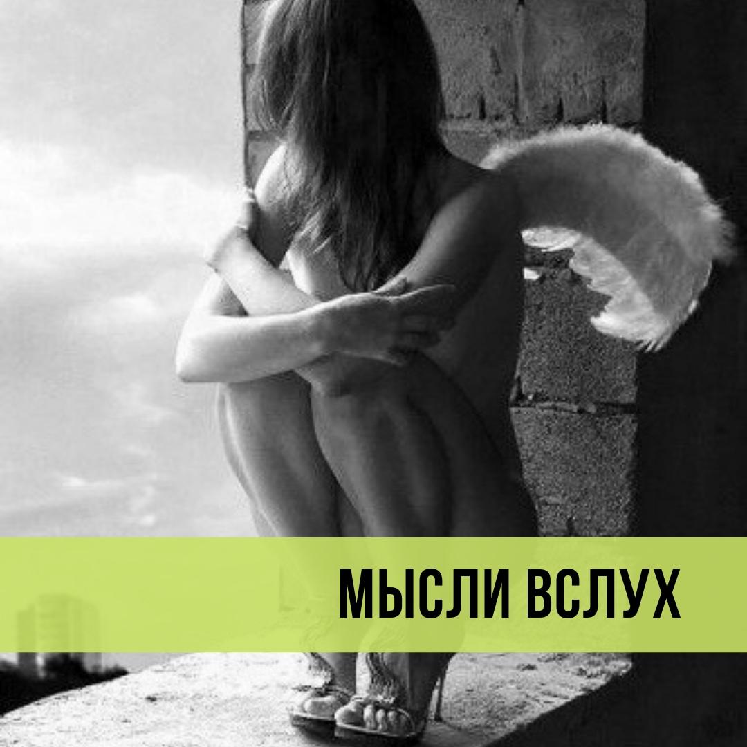 блог девушки